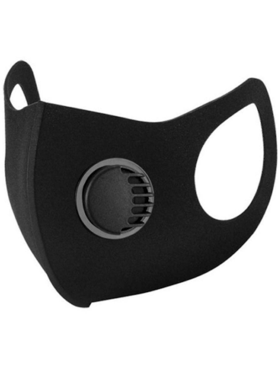 Accessories | Reusable Valve Face Masks, From £3.99, Guest Brand, in  | Raw Denim Outlet