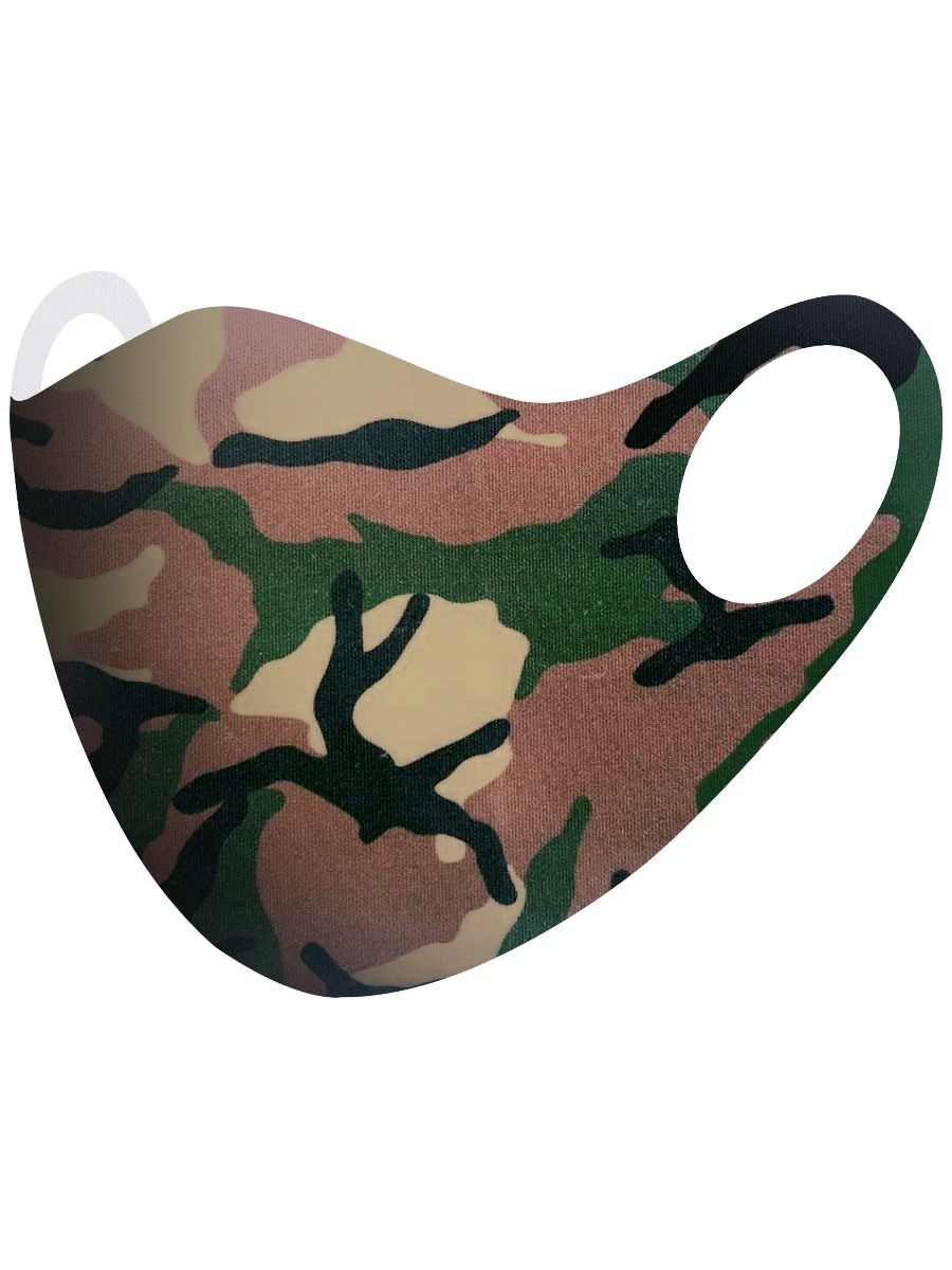 Accessories   Camourflage Protection Washable Mask